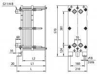 Уплотнения теплообменника Sondex S210 Пушкин Кожухотрубный конденсатор Alfa Laval CRS 6 Саров